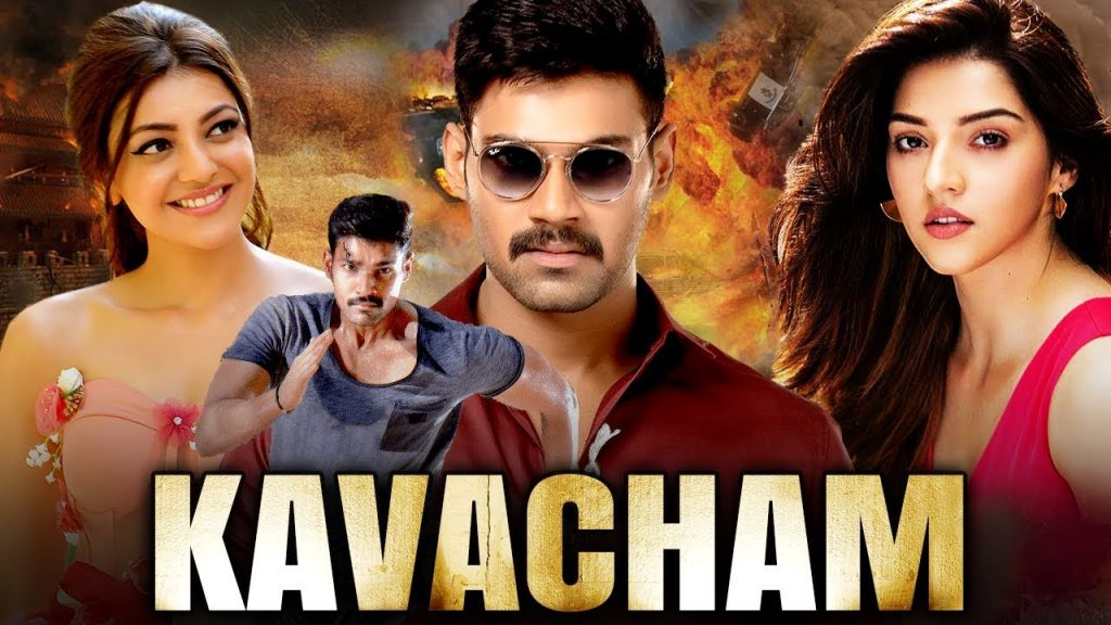 Kavacham movie is a super action story about aha